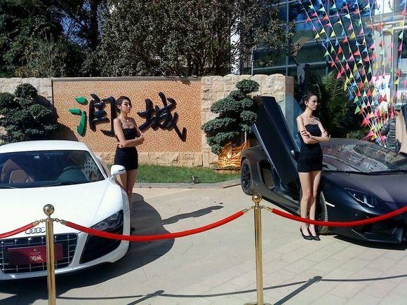 开豪车 泡美女都是不可能的