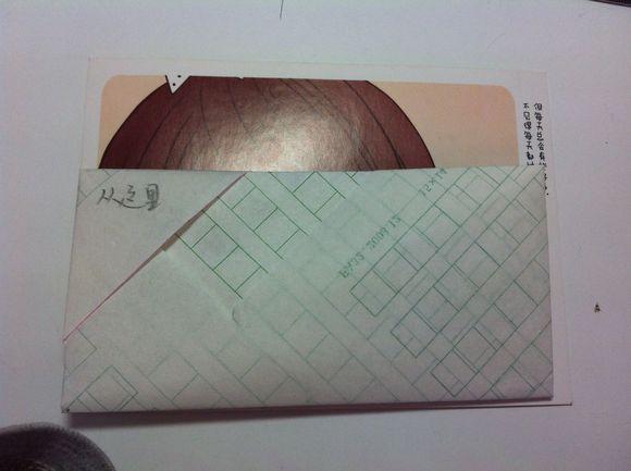 =折信纸呀=图片