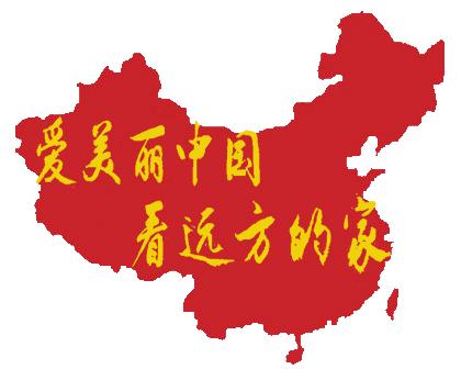 北纬30度具体指中国的哪些省份的哪些部分?主要有哪些