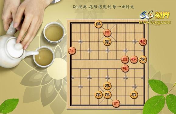 中国好棋牌《gg视界》等你来