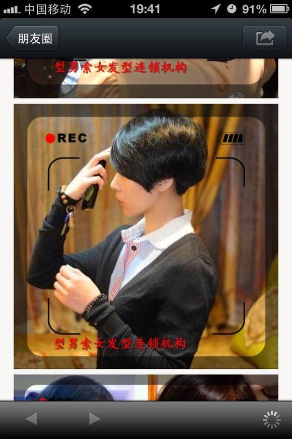 2013年,流行女士短发,朋友们可以试试,短发不用造型哦, 南召高清图片