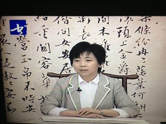 看中央电视台-书画频道图片