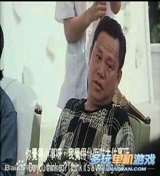 谁还记得陈浩南和山鸡图片