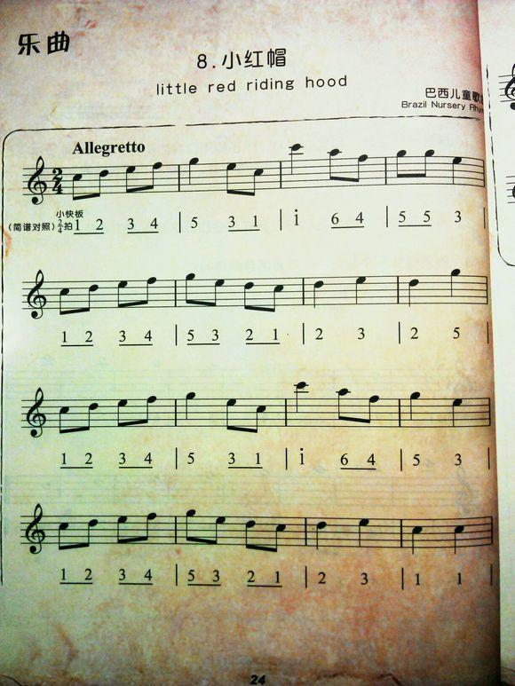 【半音阶教程】最简单的半音阶口琴入门教程图片