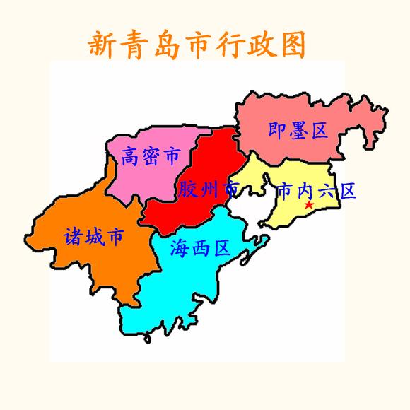 山东最新行政区划调整 <em>青岛</em>成为<em>直辖市</em>_诸城吧