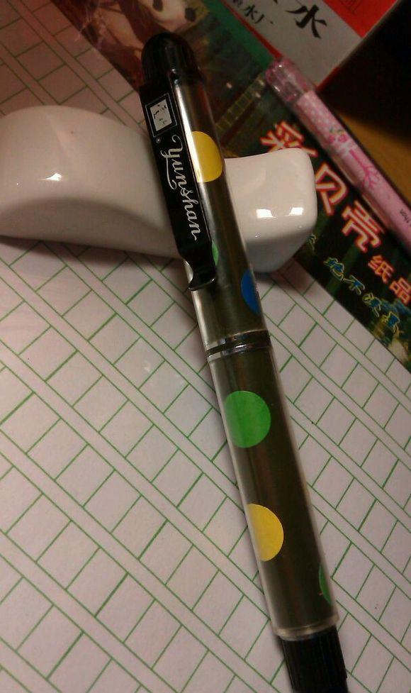 不科学 我的云山钢笔盗版? 世界钢笔吧