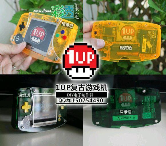 Game Boy Pi A+ 6 boutons - Page 3 B01814dfa9ec8a1351326408f003918fa1ecc0e6