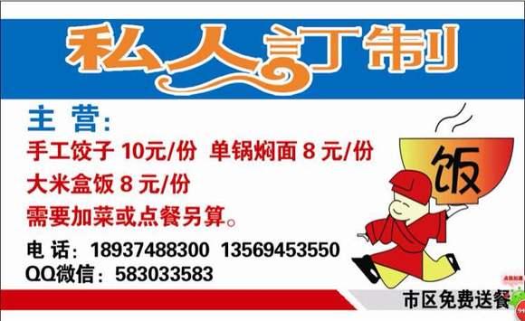 禹州市区免费送送送 禹州吧 百度贴吧 高清图片