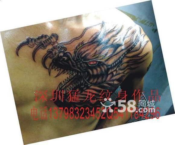 陈浩南纹身郑伊健纹身古惑仔纹身过江龙纹身过肩龙图片