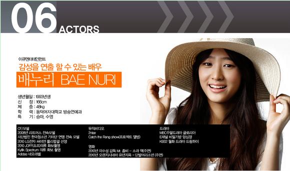 身边的小神女 新人演员bae nuri 拥抱太阳的月亮吧 百度贴吧