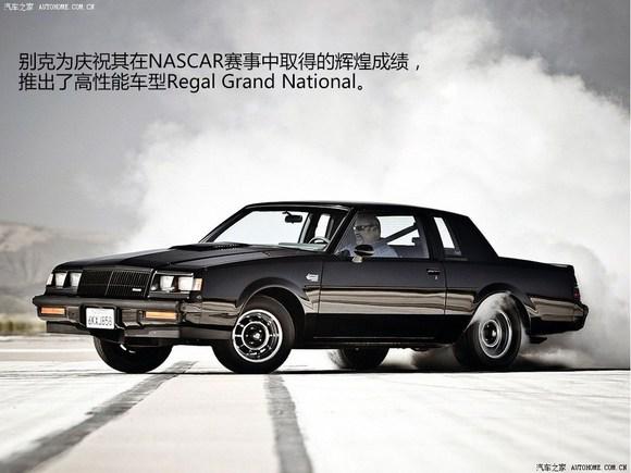 别克汽车品牌历史回顾(转自汽车之家)图片