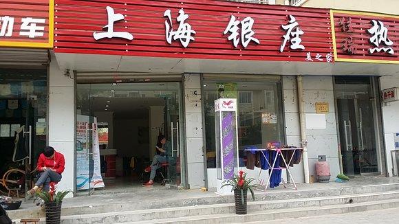 上海银座美发店招聘美发师图片