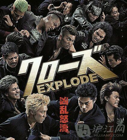 【漫改日影】 2014年上映的漫改日本电影盘点