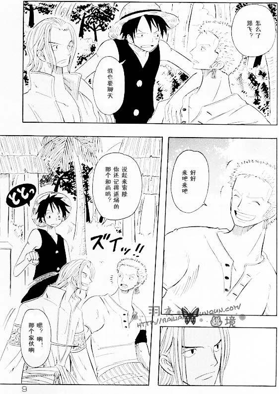 求海贼王同人漫画115部全集 女帝,娜美,罗宾 漫画 大神!