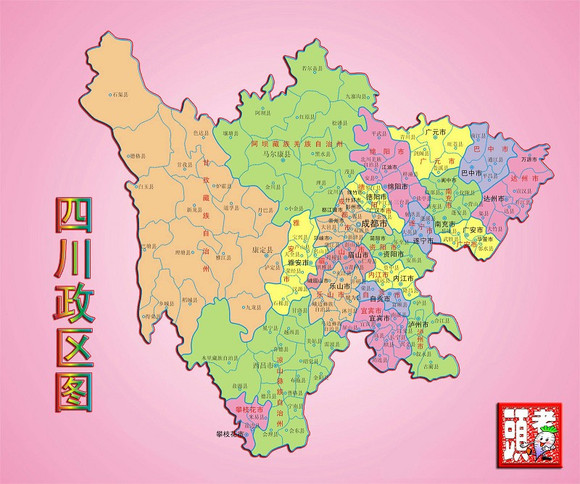 中国各省行政区划图图片