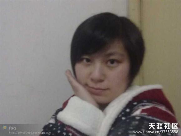 我的美女大小姐 九江吧