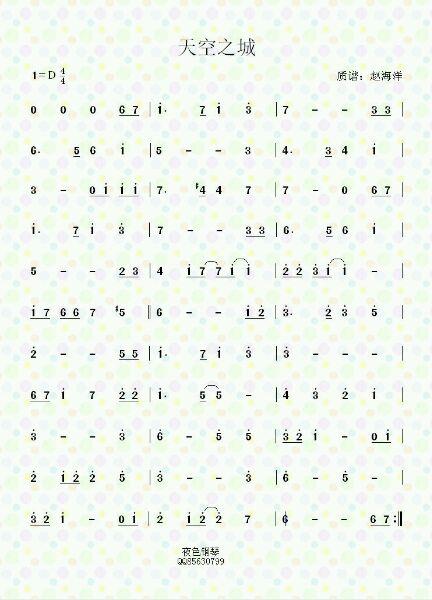 当时诗班的带领人教过五线谱图片