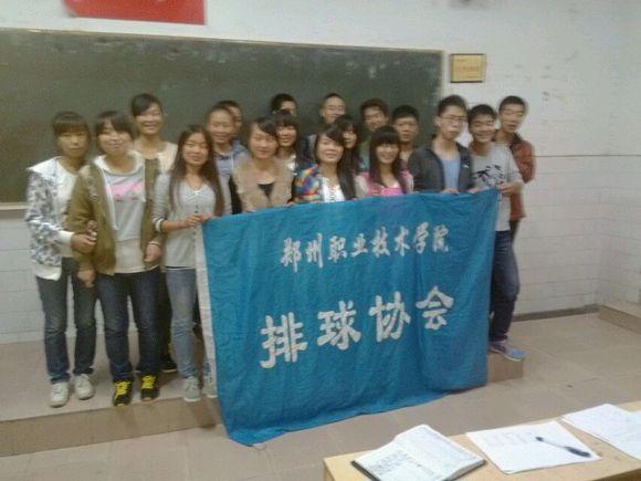 4年9月19日排球协会纳新中 郑州职业技术学院吧 百度贴吧