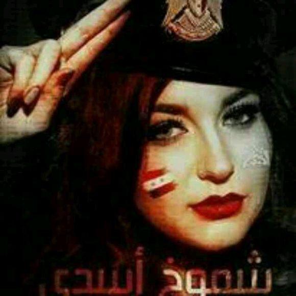 也贴叙利亚美女图片