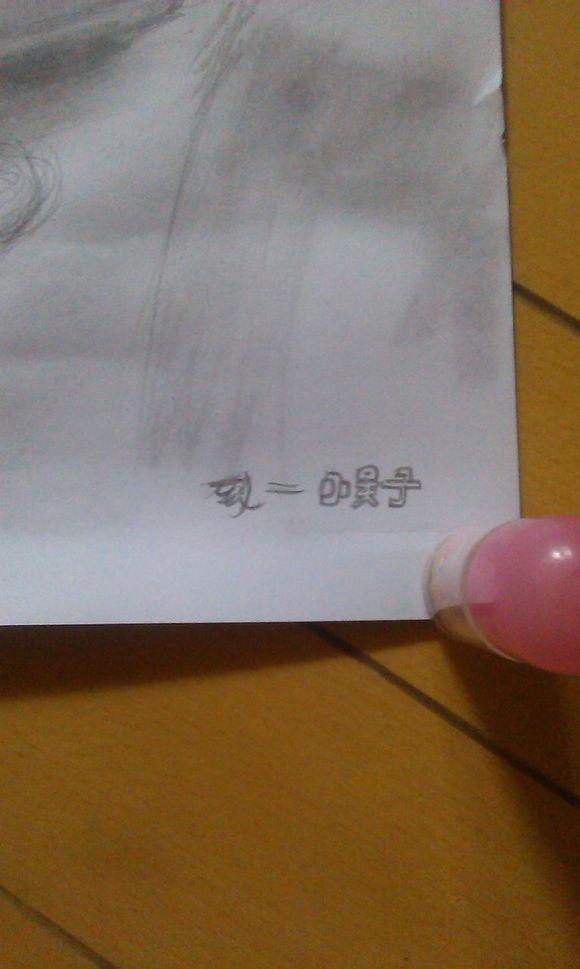 老师认为是幼儿简笔画-D 手绘0908 大家火速围观素描小D啊啊啊啊