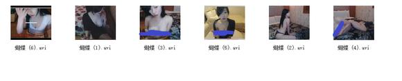 第一部视频是日本xhanax