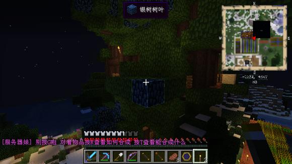 光标放在暮色森林的悬挂的树根上图片