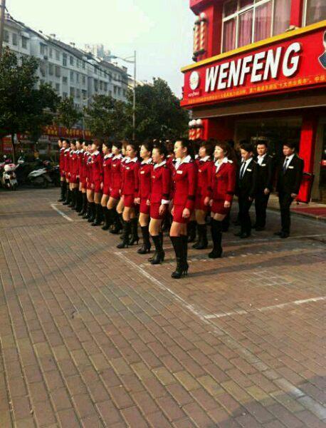 上海文峰美容美发综合店招聘美容师和美容学徒!图片