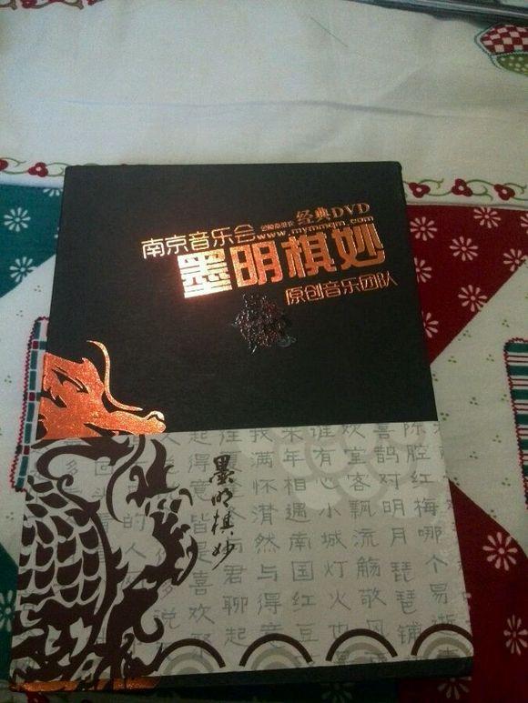 墨明棋妙《金陵秦淮夜》南京演唱会图片