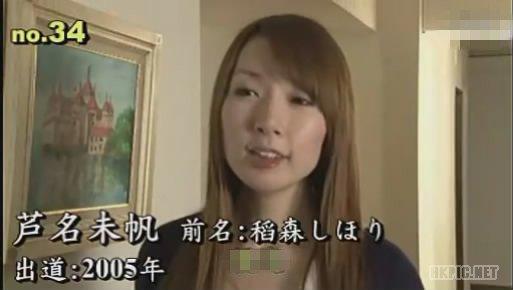 日本现役女优排行榜top50!