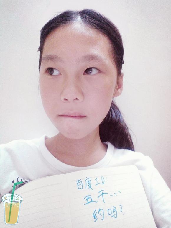 【实验小学】不一样的美少女