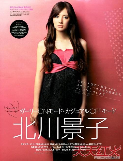 【盘点】日本二十名最美女优