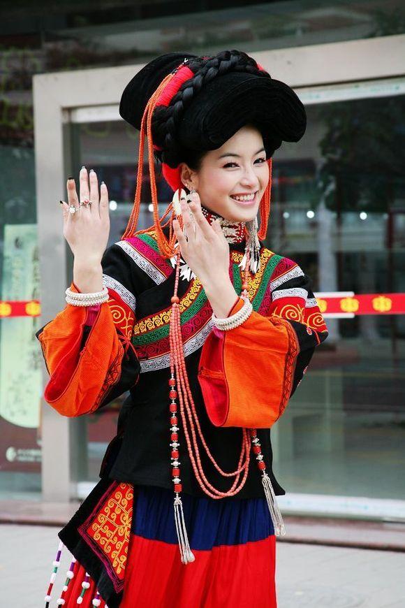 彝族第一美女