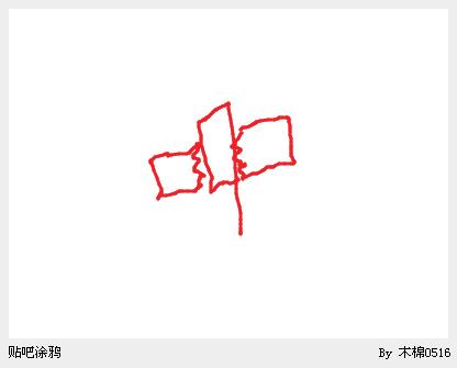 你画我猜 四字成语版_曹县吧图片