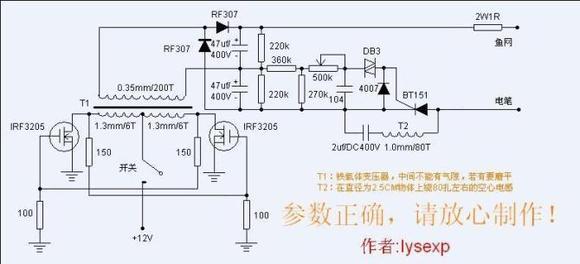 电鱼机电路图大全2 电鱼机制作线路图 消费类电子 电路 图图片