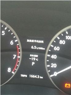 本人于2012年8月份提车——白色雷克萨斯es250一台,现已开高清图片
