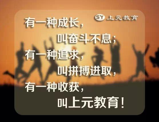 预算定额的编制1南京江宁登元工程造价实操培训_邦元教育高清图片
