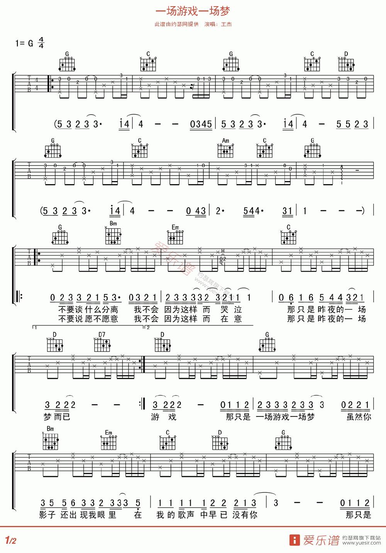 杰的所有歌谱 吉他谱 钢琴谱