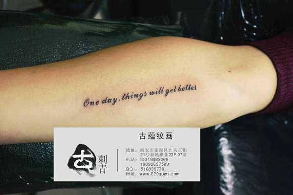 手臂字母纹身 小臂内侧英文纹身图片