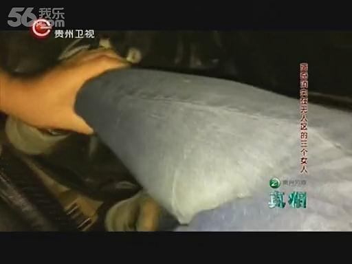 被窒息的美女挣扎中的双腿图片