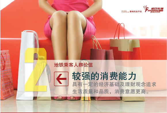 苏州热门地铁车内媒体vs社区宣传栏广告 苏州广告吧 百度贴高清图片