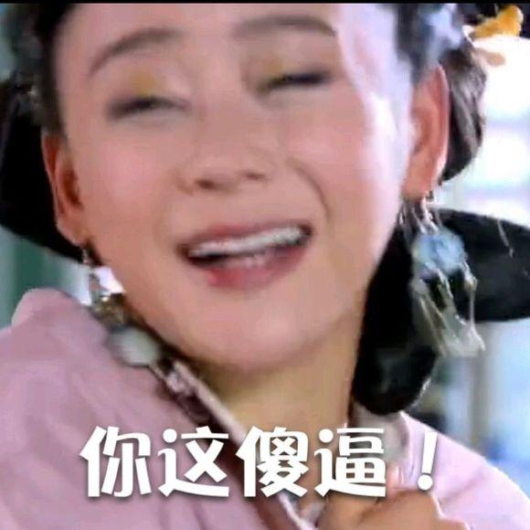微信搞笑表情动态_搞笑表情包_qq搞笑表情包_微信 ...