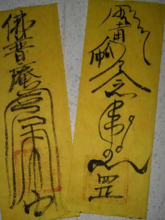 佛 教 符 咒 视频 弥勒 佛 咒 最 新版 药师 佛 心 咒 ...