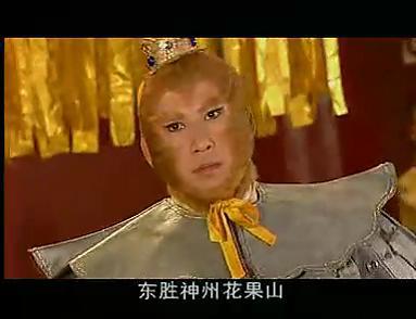 主角截图   请问   西游记后传   - 专辑 - 优酷视频   西高清图片