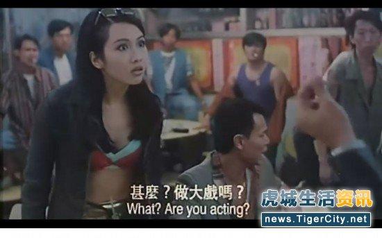 郑伊健陈小春演的图片