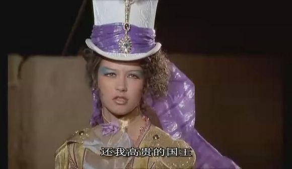 1990年:《美女神灯》