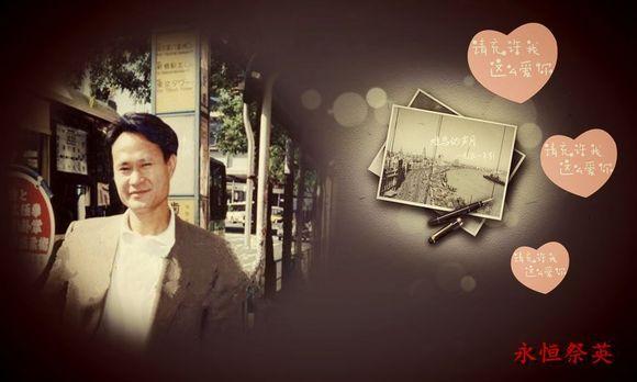 【僵尸道长】20131227纪念林正英师傅图片