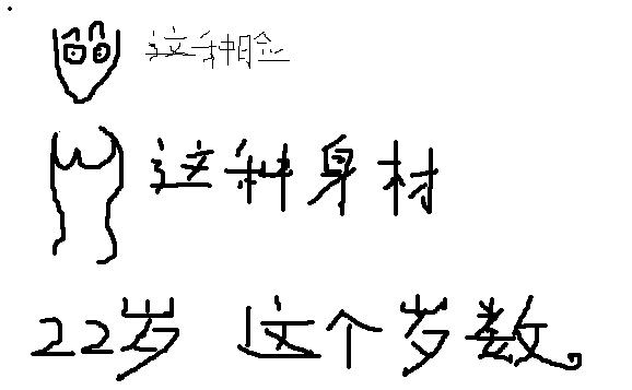 我不想老去_免费看黄色小说_game.fj96333.com