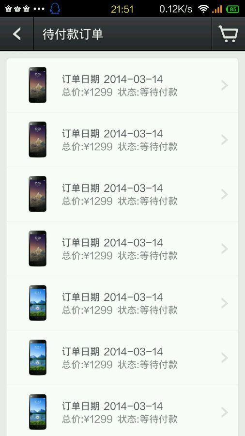 【03-14 问答】电信16G小米2S什么时候有货。