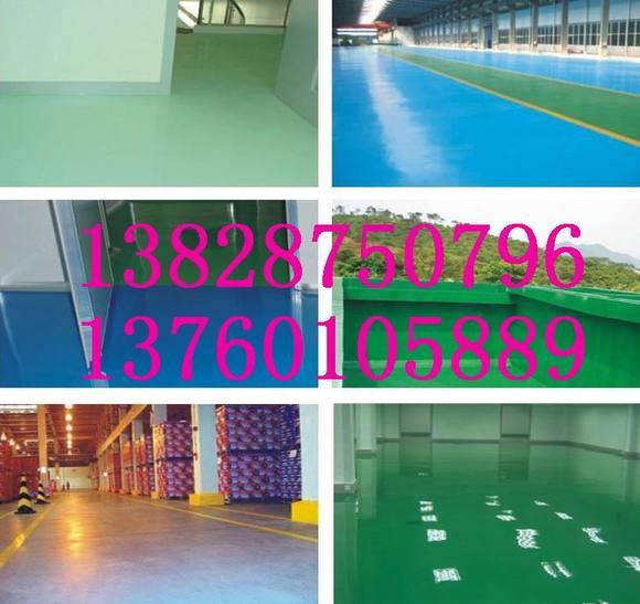 天津 新疆 河北环氧树脂地板漆 北京装修公司吧 百度贴吧 高清图片