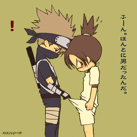 Kakashi And Iruka Love